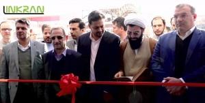 افتتاحیه کارخانه عایق الاستومری لینکران