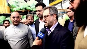 افتتاح عایق الاستومری لینکران بدست استاندار محترم تهران